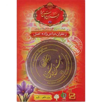 Irani Saffaron 1Gr