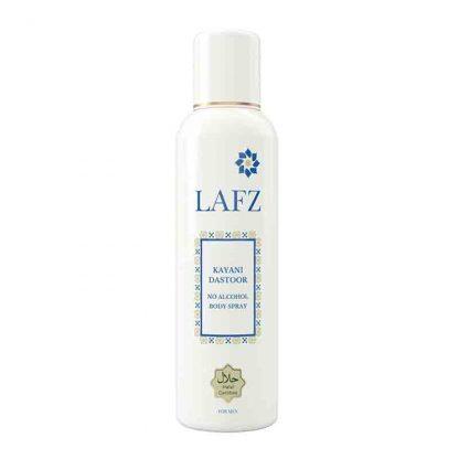 LAFZ KAYANI DASTOOR Alcohol Free Body Spray For Men - 100gm