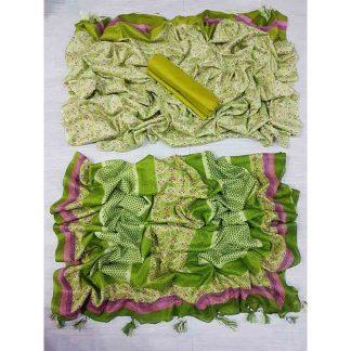 Rupsi Cotton High Quality Salwar Kamiz