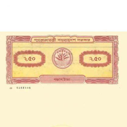 stamp paper bangladesh
