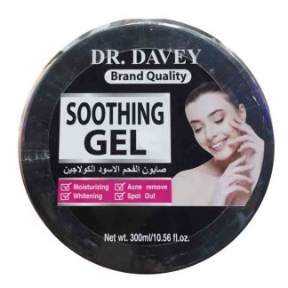 DR. Davey Black Soothing Gel