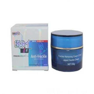 Anti Freckle Spot Removing Cream - 25 GM