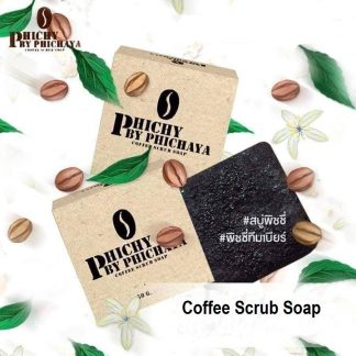 Phichy By Phichaya Coffee Scrub Soap 50g