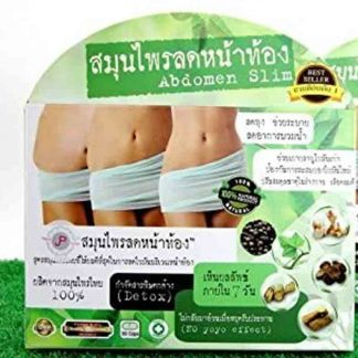 1 Box X Natural Herbal Abdomen Slim Belly Slimming Weight Loss Diet Pills 30 Capsules 100% Natural Extracts.