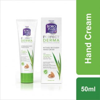 Boro Plus Healthy Skin Perfect Derma Moisturises & Repairs Intense Recovery Hand Cream 50ml