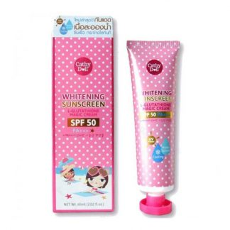 Cathy Doll Sun Screen- 60ml