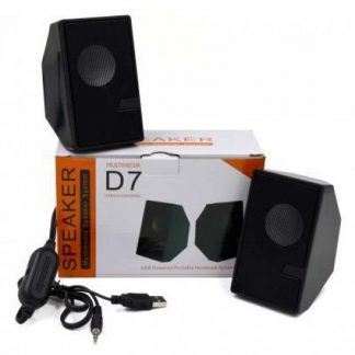 D7 Multimedia USB Speaker