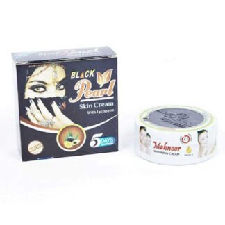Black Pearls Whitning Night Skin Cream -15gm