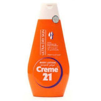 Creme 21 Body Lotion for Ultra Dry Skin 250ml daraz