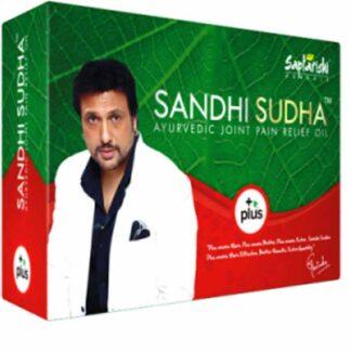 Sandhi Sudha Plus Ayurvedic Pain Treatment Oil