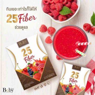 25 Fiber by Baby Thailand