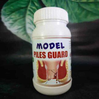Piles Guard