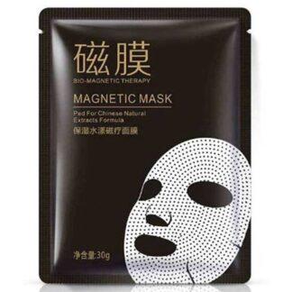 BIOAQUA Magnetic Face Mask Sheet
