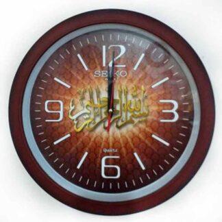 Branding Watch Beautiful Wall Clock