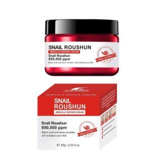 Roushun Miracle Repair Cream - 60gm