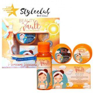 Beauty Vault Premium Rejuvenating Set (Glass Skin Essential)