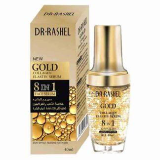 Dr.Rashel Gold Collagen Elastin Serum 8 in 1 -40 ml