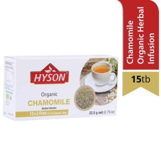 Hyson Chamomile Organic Herbal Infusion